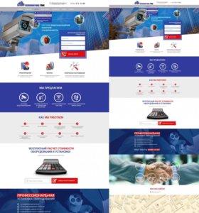 Создание сайтов. Продвижение сайтов. Реклама