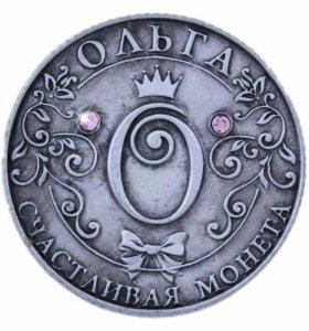 """Именная монета """"Ольга"""""""