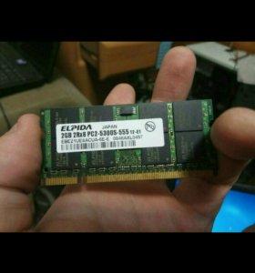 Оперативная память ddr2 2g ноутбук