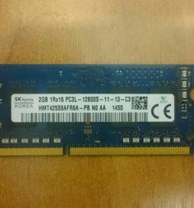 DDR 3L 2GB ДЛЯ НОУТБУКА