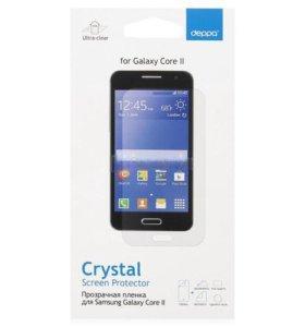 Защитная пленка Deppa для Samsung Galaxy Core 2