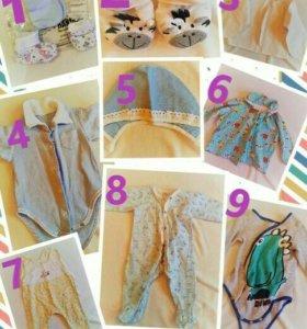 Одежда 56-68 размеров