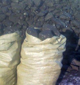 Уголь мешками
