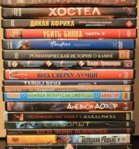 DVD фильмы (50 дисков)