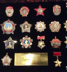 значки..ордена..жетоны