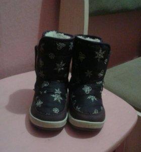Ботинки(дутики)