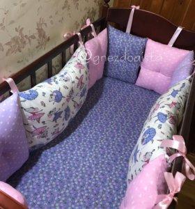 Новые! бортики в детскую кроватку ручной работы.