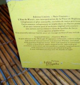 Lolita Lempicka LEau de Minuit Edition 100 ml