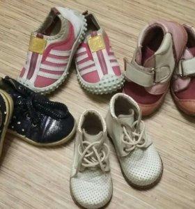 Отдам 9 пар обуви