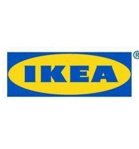 Доставка товаров из IKEA