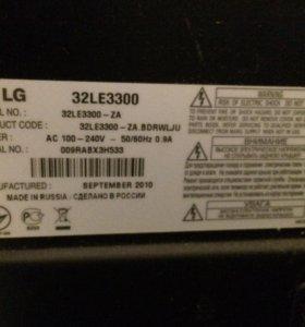 LG 32LE3300 на запчасти