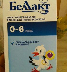 Детская смесь Беллакт 0-6 , есть 6 пачек
