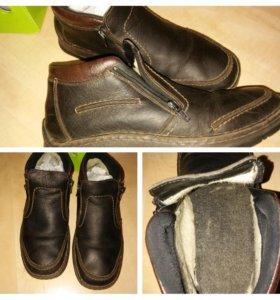 Ботинки кож.утепленные