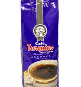 Кофе Туркино (Turquino Mоntanes) 500г зерно.