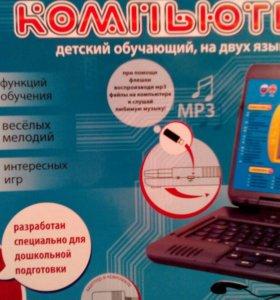 Детский обучающий компьютер на двух языках
