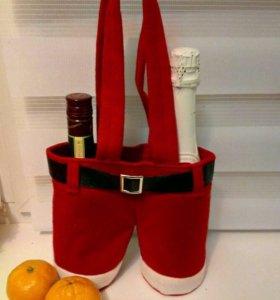 Новогодние штанишки-упаковка для конфет и спиртног