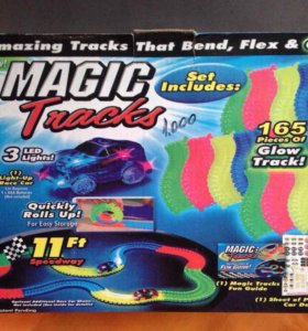 Magic track новый