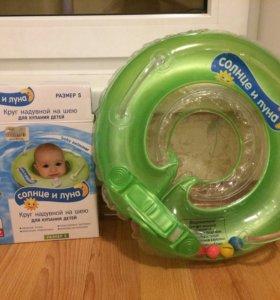 Надувной круг для младенцев