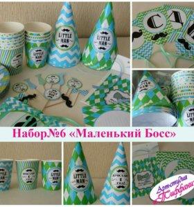 Набор для детского дня рождения