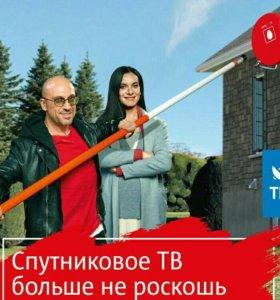 Спутниковое TV МТС.