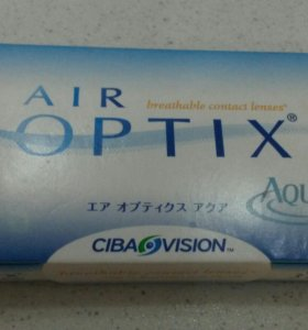 Контактные линзы -1 air optix aqua