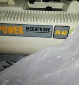 Громкоговоритель,мегафон,рупор ER-68