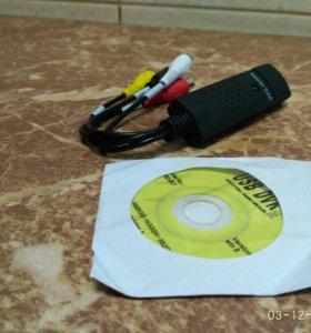 Штукенция для оцифровки видеокассет