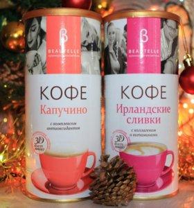"""Подарочный набор """"Кофе"""""""