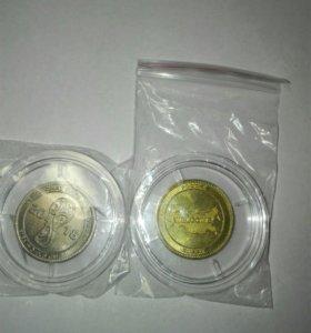 Монета сувенирная к ЧМ 2018 эксклюзив