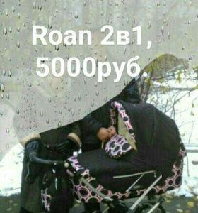 Коляска ROAN 2в 1