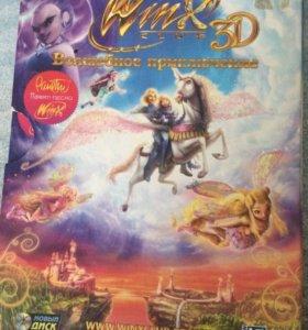 Диск « Винкс, волшебное приключение »