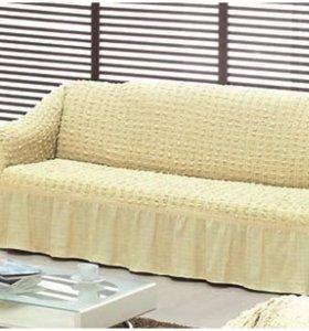 Новый Чехол на диван
