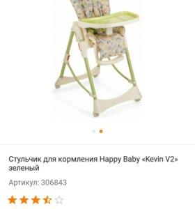 Продаю стул для кормления