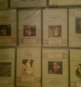 Аудио-касета с классической музыкой