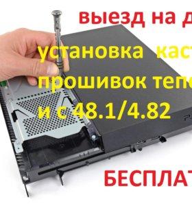 Ремонт, чистка приставок/геймпадов PS4/PS3/xbox360