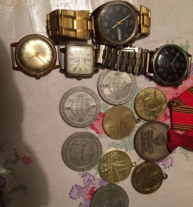 Часы, монеты СССР