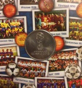 Монеты к чемпионату мира по футболу 2018 года