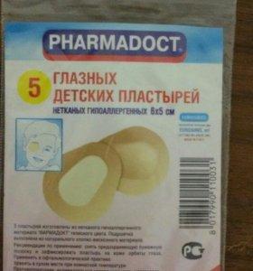 Глазные детские пластыри Фармадокт