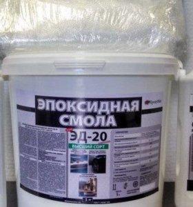 Эпоксидная смола / эд-20