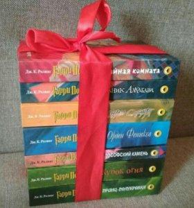 Гарри Поттер 7 книг Правильный превод