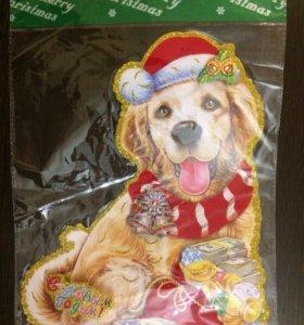 Новогоднее украшение на окна Собака