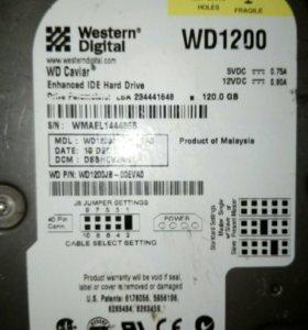 Жесткий диск 120гб IDE