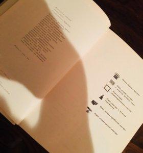 Книга ЭРМИТАЖ искусство