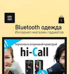 Интернет магазин (Сайт)