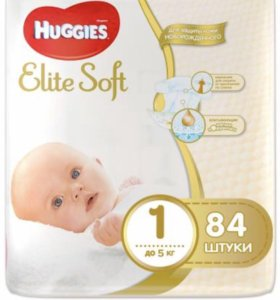 Памперсы Huggies Elite Soft 1 до 5 кг
