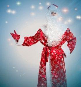 Костюм Дед Мороза (ткань бархат)