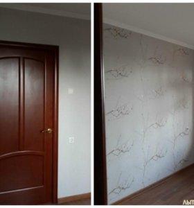 Ремонт квартир комнат для экономных.
