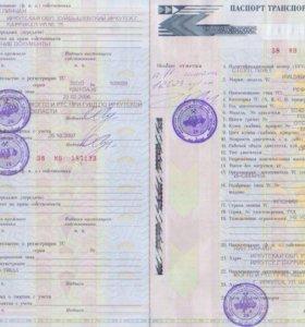 Продам документы от CBR 1000 RR 07 г.в.