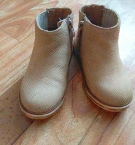 Ботинки детские  Zara baby