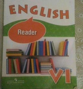 Учебник английского языка. 6 класс